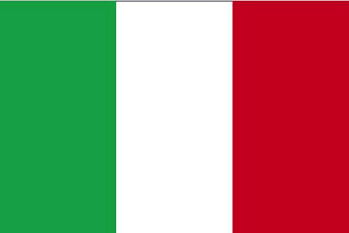 энциклопедия для детей:  Италия